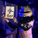 平成最後の18th LIVE観察日記〜 #ゴロゴロゴロンズ vol.9〜