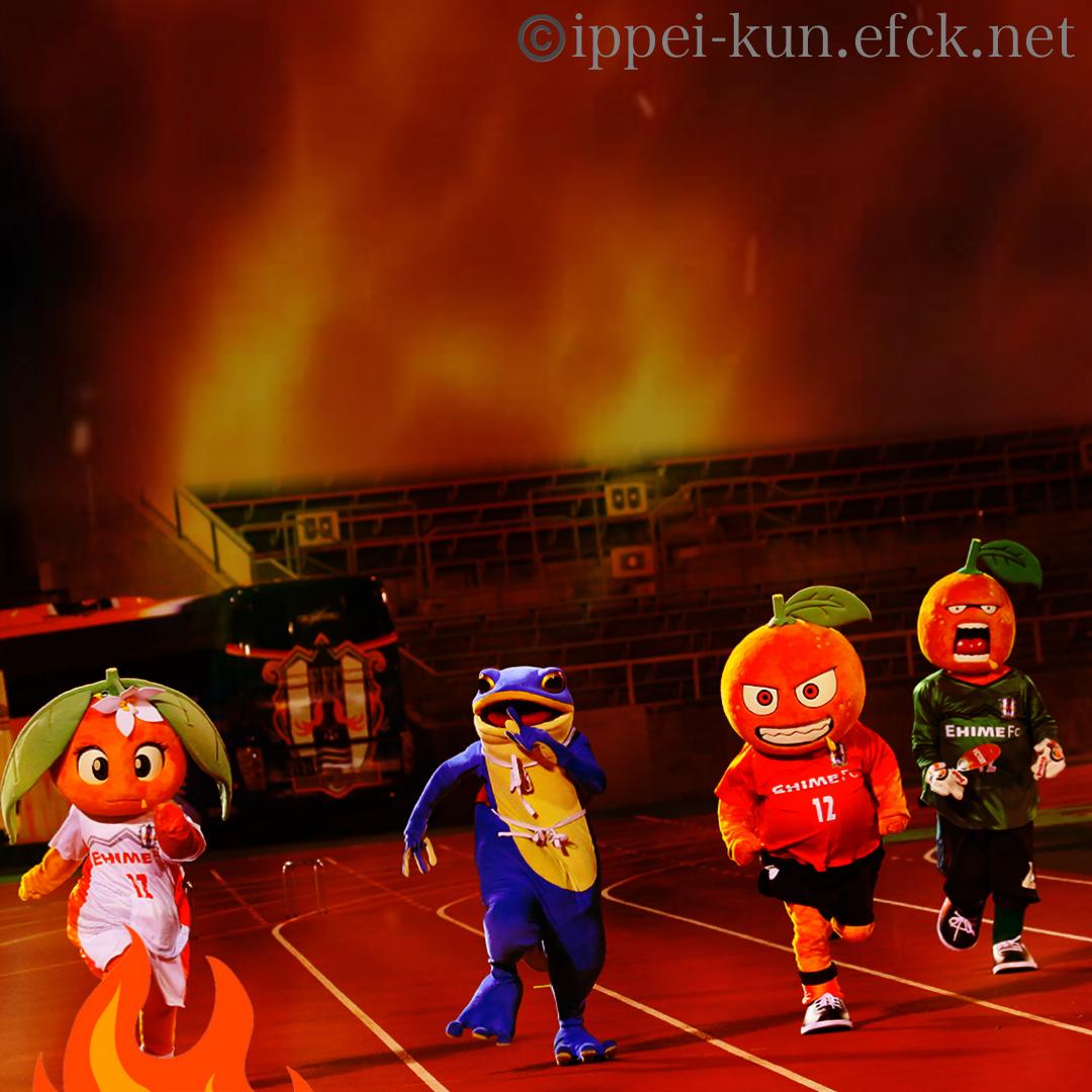 #ehimefc ゆるキャラ100m走激闘の記録/2012−2014  #一平くん についての考察vol.49